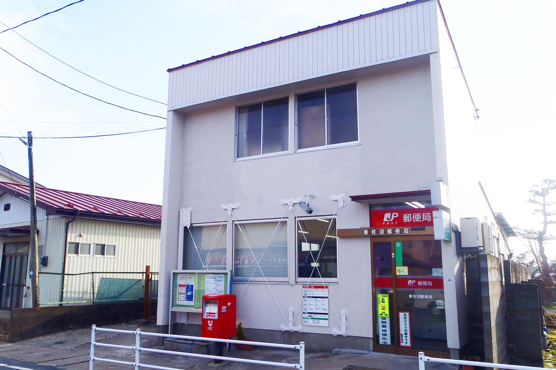 東佐沼郵便局ほか2箇所外壁修繕工事
