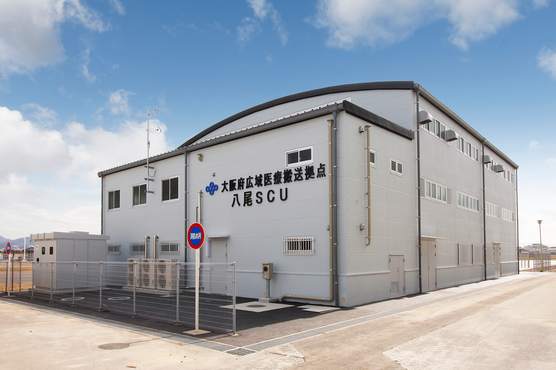 大阪府広域搬送拠点臨時医療施設(SCU)(仮称)新築工事