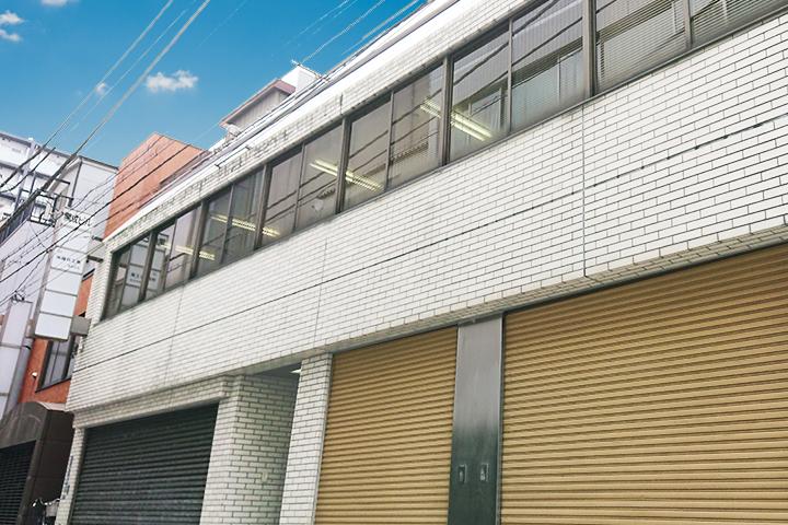 株式会社藤井工業東京支店