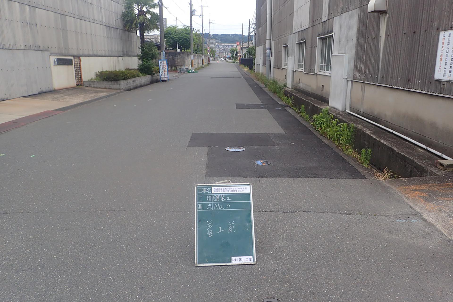 市道蔀屋新町1号線φ200mm配水管布設替工事に伴う舗装復旧工事